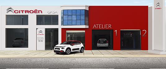 Agence Officielle Citroën Zarzis